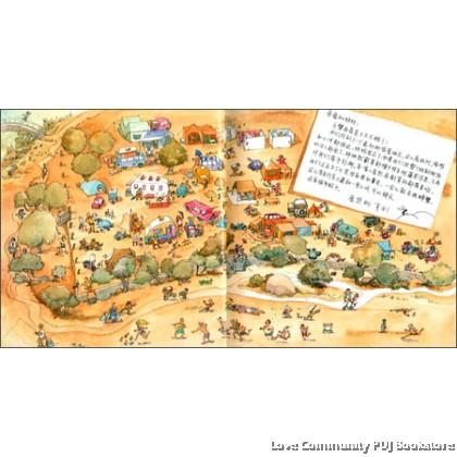 海滩假日:来自巨蟹角的明信片