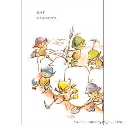 可爱的身体(全8册)