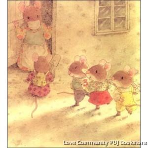 七只老鼠系列(全4册)