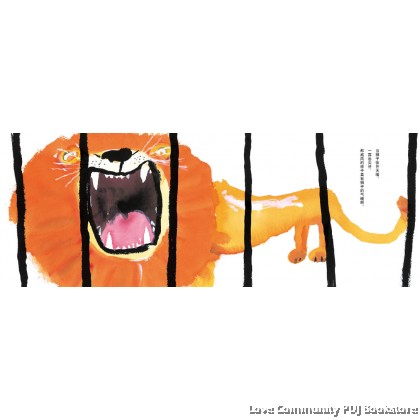 狮子漱漱口