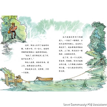 萌萌鸟系列图书(共5册)