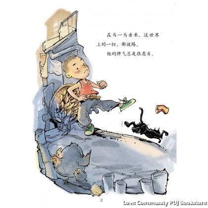 萌萌鸟系列 - 单身狗