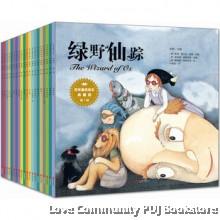 百年童话绘本·典藏版(全5辑共30册)