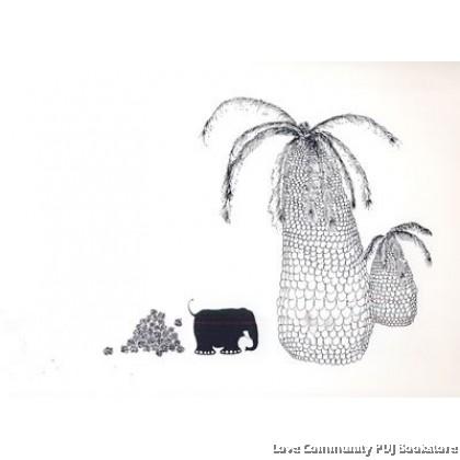 大象的算术