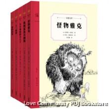 奇想文库:世界经典儿童文学第一辑