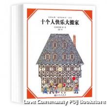 """安野光雅""""美丽的数学""""系列 (套装共5册)"""