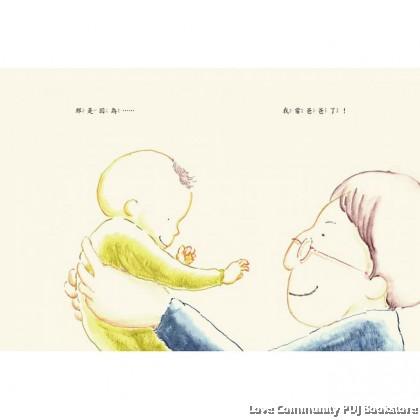 谢谢你来当爸爸的宝贝