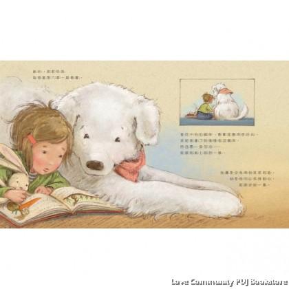 读书给狗儿波妮听