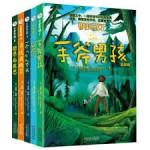 手斧男孩(新版)(全5册)