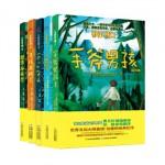 手斧男孩(全5册)