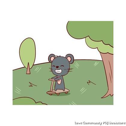 生肖鼠的故事