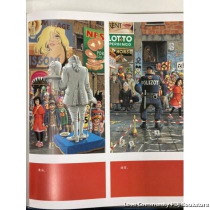 世界插画大师英诺提森作品:都市小红帽