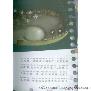 世界经典桥梁书:第一百号海龟