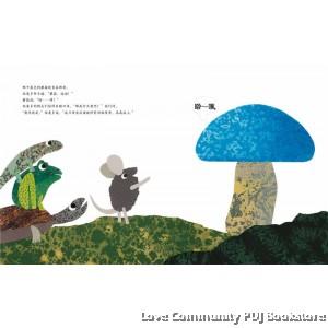 李欧·李奥尼经典作品集(全14册)