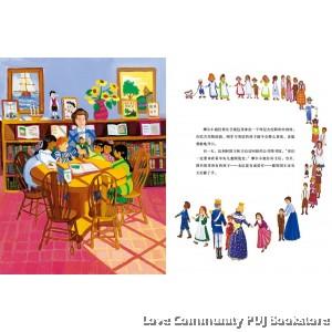 摩尔小姐:儿童图书馆的推动者