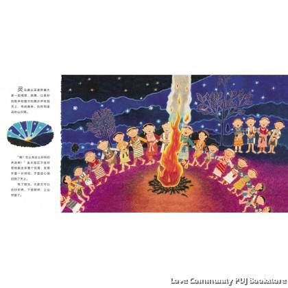金太阳银太阳(中国版)