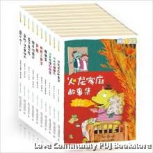 阅读123系列(第二辑全10册)