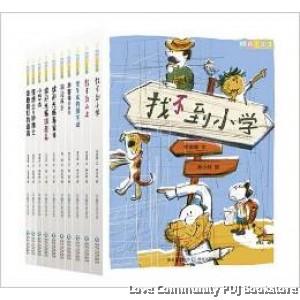 阅读123系列(进阶版)(共10册)