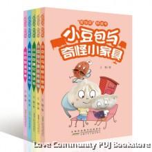 爱悦读桥梁书:小豆包系列(第二辑)(全5册)