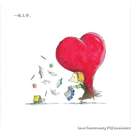 爱书的孩子 绘本馆(套装共5册)