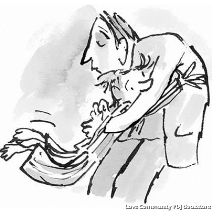 大卫少年幽默小说系列:了不起的大盗奶奶
