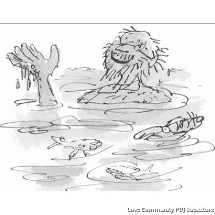 大卫少年幽默小说系列:臭臭先生