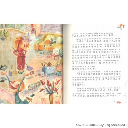 国际大奖小说·注音版:天使雕像