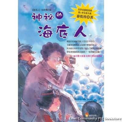 24. 台湾书籍