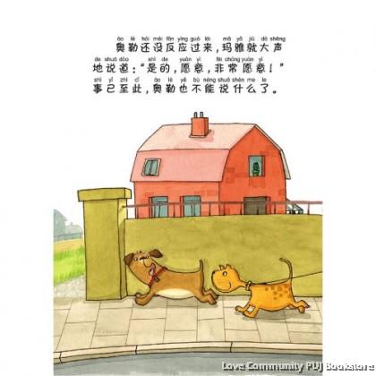 杜登小侦探阶梯阅读第一级(全7册)
