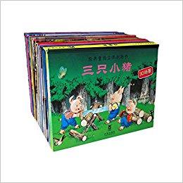 经典童话立体剧场书 (全10册)