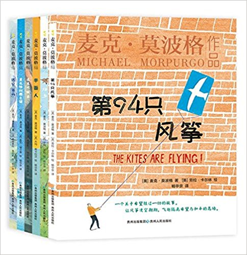 莫波格现实题材儿童小说系列 (全6册)