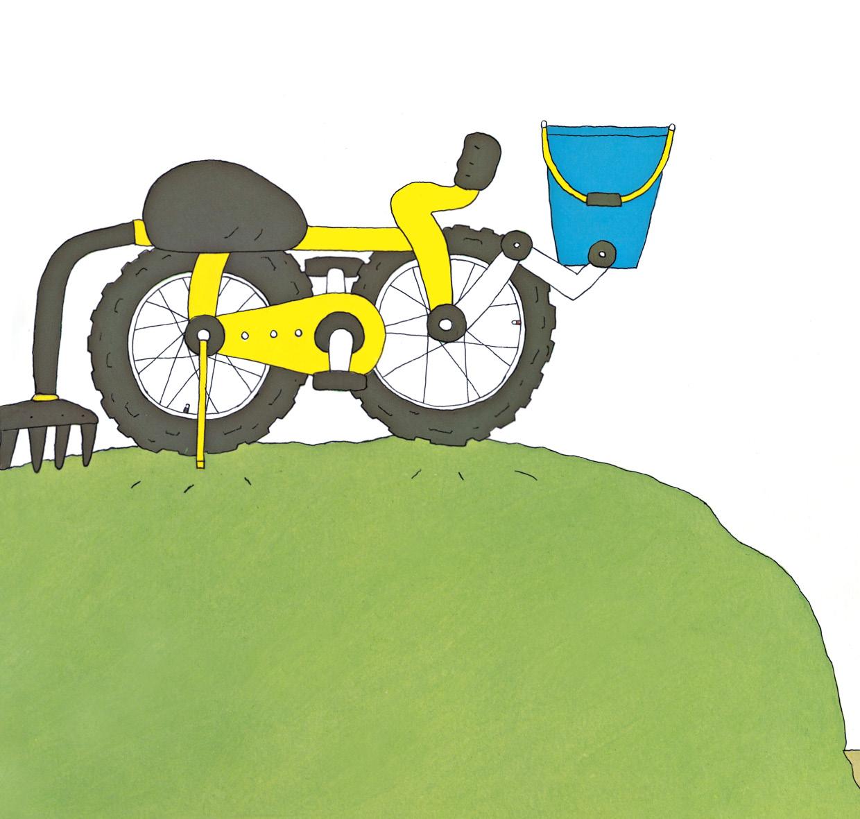 谁的自行车