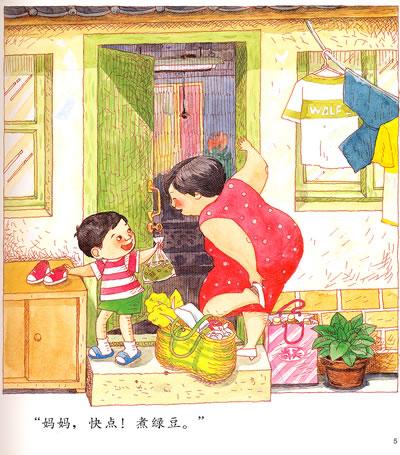 妈妈买绿豆