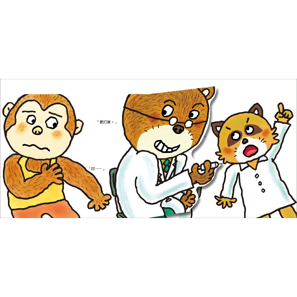 加油!熊医生