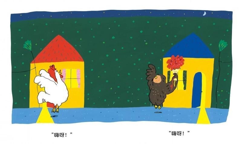 公鸡的新邻居
