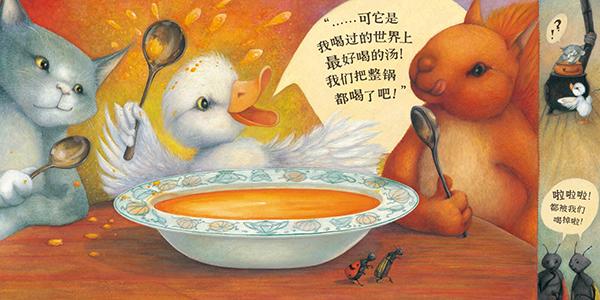 最好喝的汤
