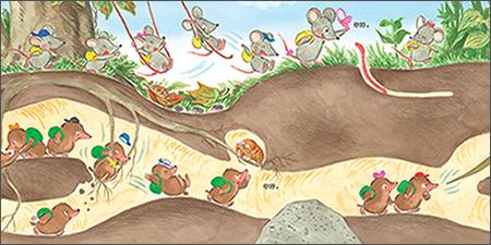老鼠、鼹鼠挖红薯