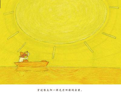帽子先生和他的独木舟