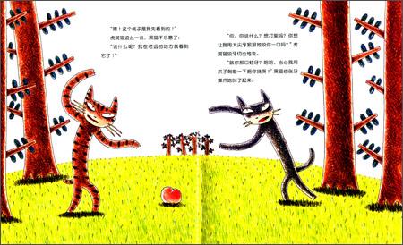 虎斑猫和黑猫