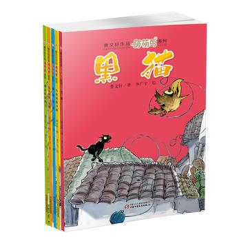 萌萌鸟系列图书·(共5册)
