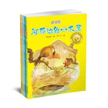 萌萌鸟系列图书·第二辑(共5册)