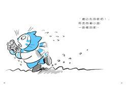 好冷,好冷,好冷哦!