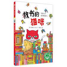 魔法象故事森林·金钥匙系列桥梁书第一辑(套装共4册)