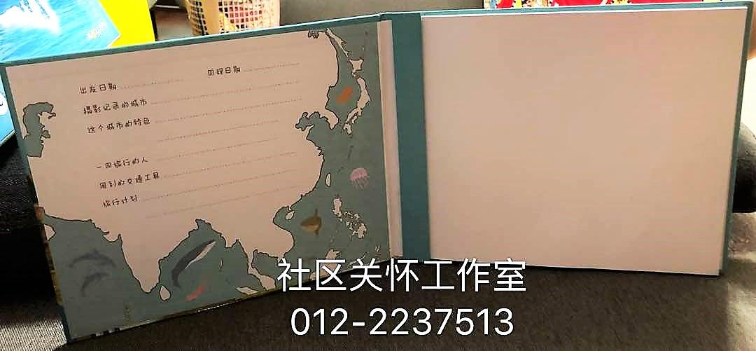 巴夭人的孩子绘本DIY创意手工礼盒
