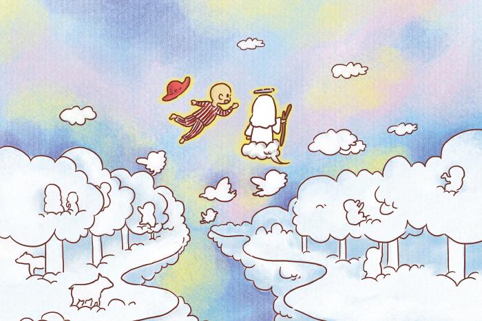 天神帮帮忙·天空动物园