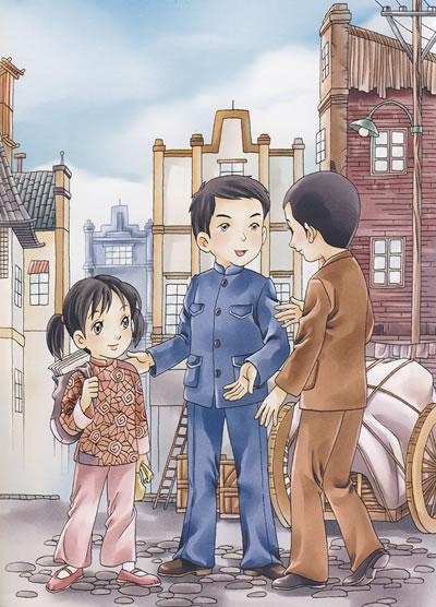 中国孩子的好榜样:聂耳