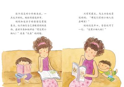 阅读123:方素珍奇幻系列(全2册)