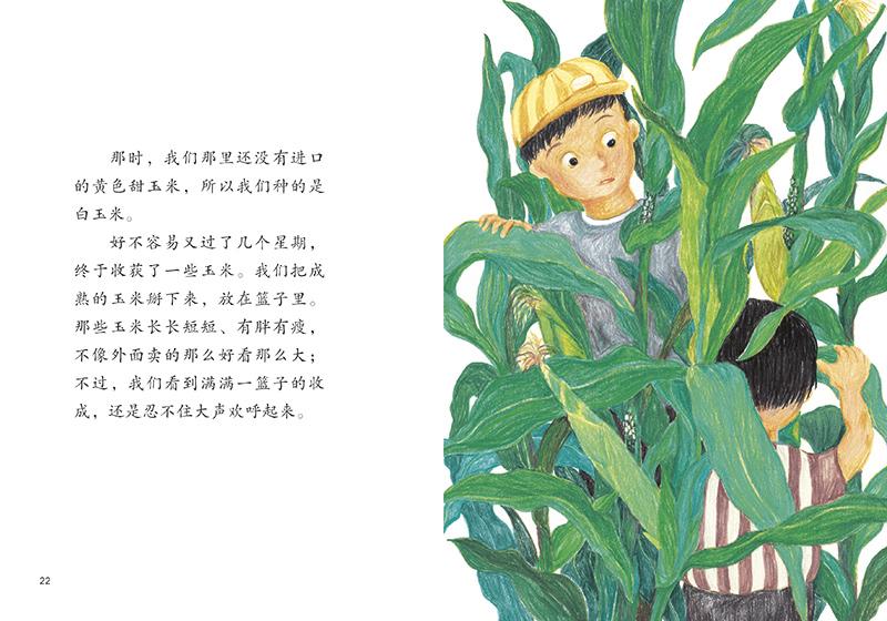 阅读123系列(第一辑全10册)