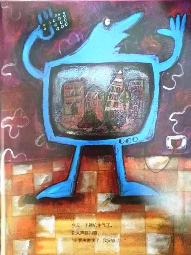 再见电视机