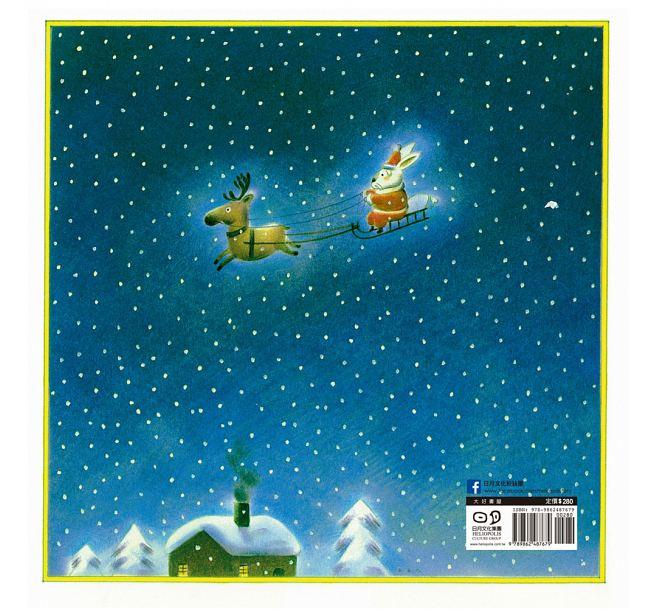 小兔儿好想要一个圣诞礼物